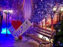 Вечерний город ЦИАМ