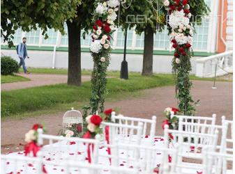Оформление свадьбы Беллы и Владимира Арка