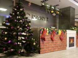 Диасофт, Новогодний праздник для детей
