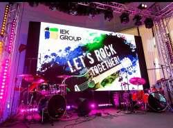 IEK: Let's Rock Together!