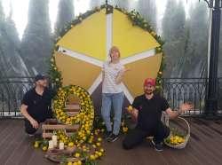 Лимонный драйв