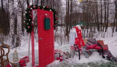 Дверь в Новый год