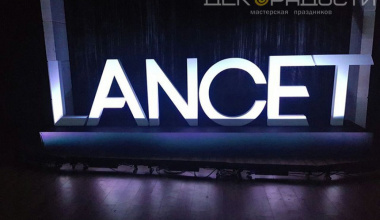 Lancet
