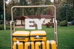 Ernst&Young: оформление тренинга в стиле путешествия