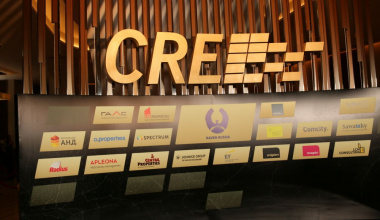 CRE AWARDS 2020