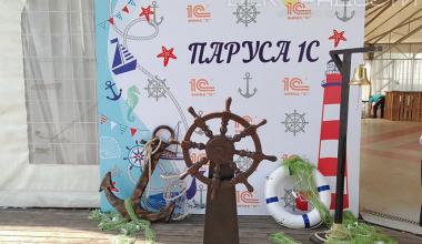 Паруса 1С: оформление морской вечеринки