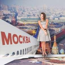 """Фотозона """"Москва"""""""